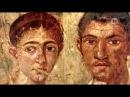 Римская империя 33 Величие и падение