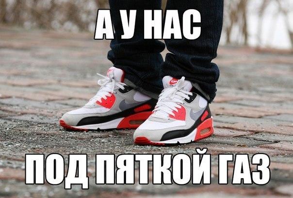 Сайт дешевой российской одежды доставка