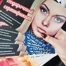 Елена Танрывердиева фото #38