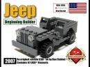 LEGO Brickmania US Army Jeep review/Обзор ЛЕГО Брикмания Во