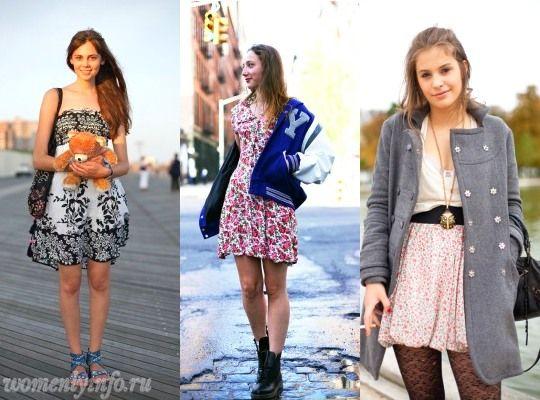 Самая Модная Одежда Для Подростков