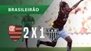 FLAMENGO 2 X 1 ATLÉTICO-MG - GOLS - 23/09 - BRASILEIRÃO 2018