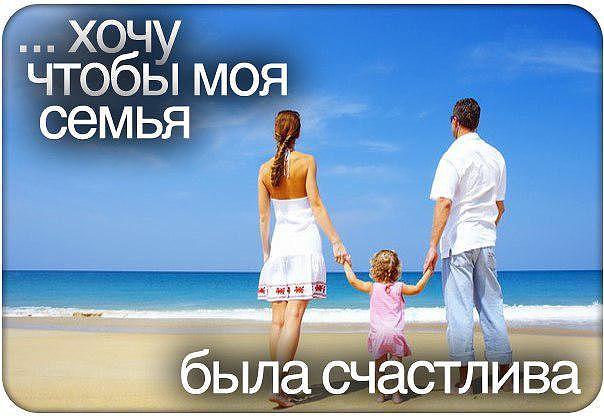 Картинка с надписью самая счастливая семья
