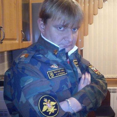 Сергей Андреев, 29 октября , Ульяновск, id114290051