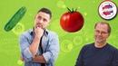 Огурец или помидор Ты доводишь дела до конца Почему мы начинаем дела и бросаем Достижение цели