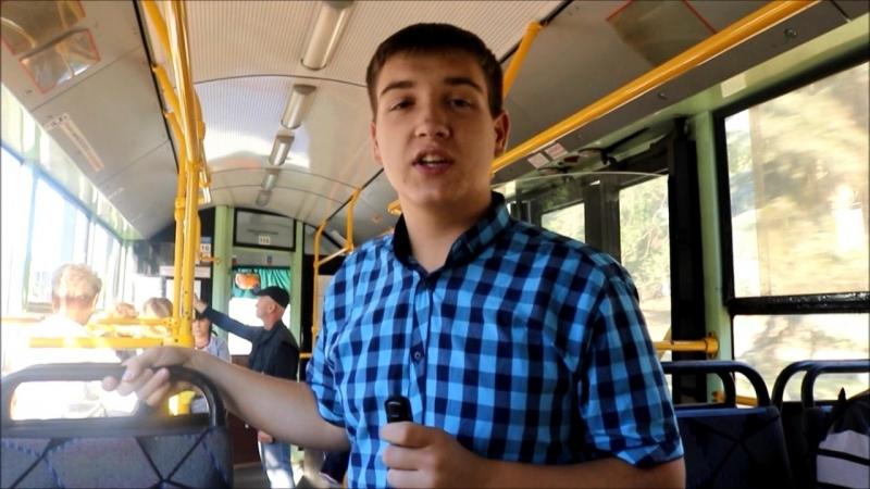 WI-FI zone в Луганских троллейбусах