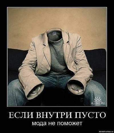 http://cs421820.vk.me/v421820587/615d/ITJxdYQTuH4.jpg