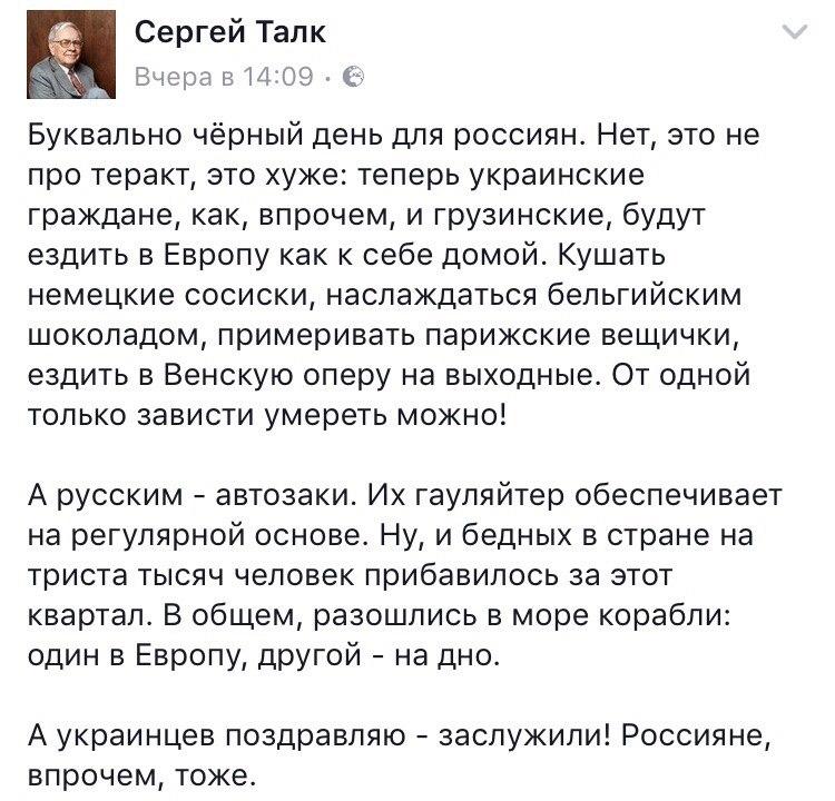 Решение ЕП - это яркий маркер того, что Украина - часть объединенной Европы, - Порошенко - Цензор.НЕТ 6626