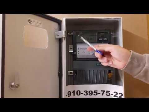 Как остановить счетчик Меркурий 230 ART 01 pqrsin. Импульсный прибор, цена.