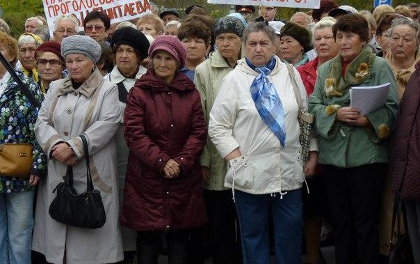 Митинг в Байкальске