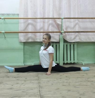 Соня Гырдымова, 4 октября , id204794596
