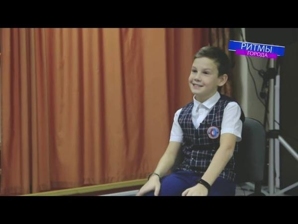 Ритмы города с Сергеем Тюпаевым Выпуск 19 января 2019 года