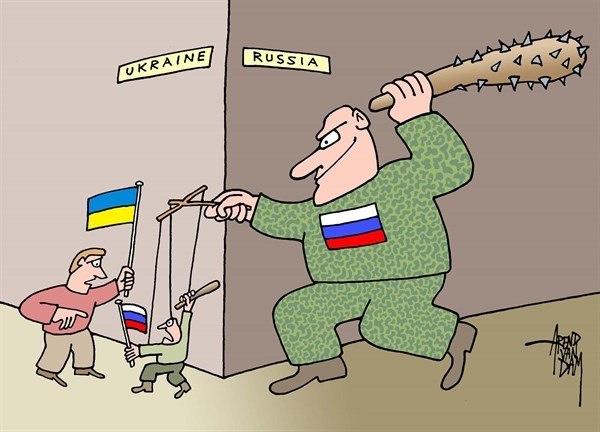 Вооруженные люди в военной форме со знаками различия РФ продолжают пересекать границу Украины, - ОБСЕ - Цензор.НЕТ 58