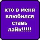 Александр Булкин фото #10