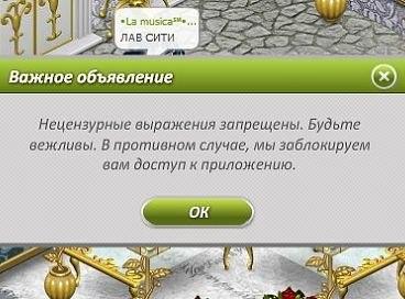 kak-zanyatsya-seksom-v-igre-avatariya