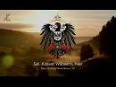 Императорский гимн Германской Империи - Heil dir im Siegerkranz Русский перевод / Eng subs