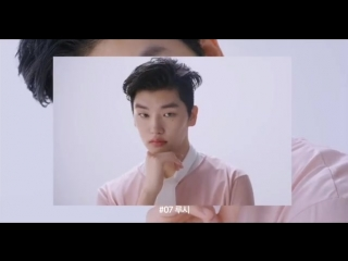 [CF] Shin Yong Guk for Laka Lipstery 2018