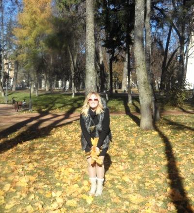 Алена Дроздова, 4 декабря , Житомир, id7489386