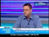 Александр Кобринский о легализации оружия