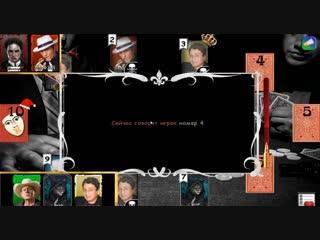 Нуб играет за вора и вампира в игре