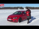 Зимние шины с шипами и без Тест которому можно и нужно доверять Полигон и реа Full