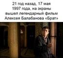 Александр Жданов фото #36