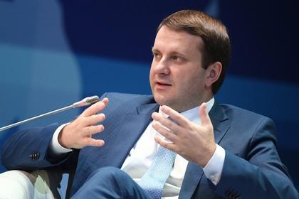Скандальный министр решил проверить недвижимость всех россиян.