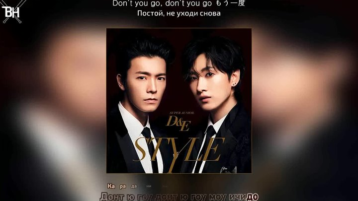 [KARAOKE] Donghae Eunhyuk (Super Junior) – Take It Slow (рус. саб)