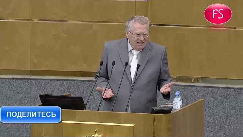 Выступление Жириновского по вопросу назначения председателя Счетной палаты