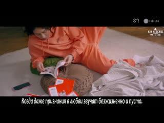 Kim heechul - old movie [рус.саб]