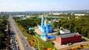 Аэрообзор Ульяновска в 4К: Спасо-Вознесенский собор, сквер И.Н. Ульянова и сквер «Колючий садик»