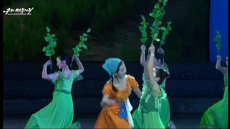 숲을 가꾸는 처녀 -만수대예술단공연중에서-
