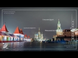 Москва 2014 Timelapse in Motion