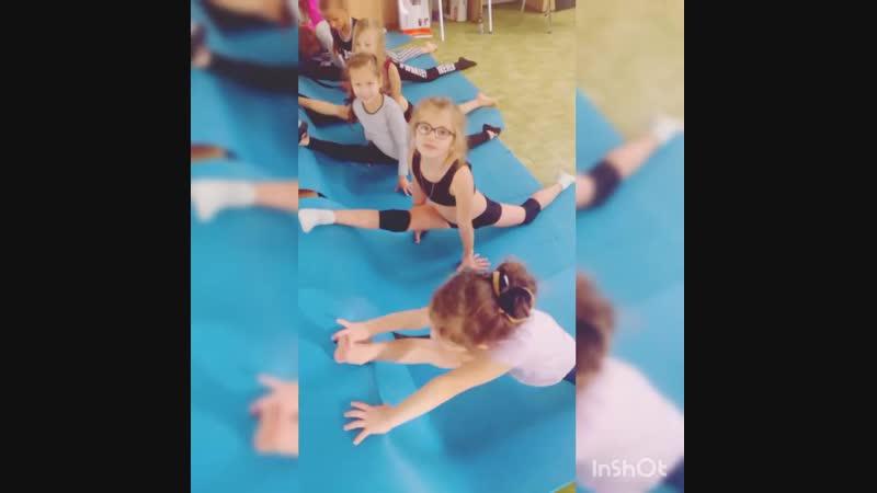 гімнастика в Бурштині