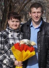 Эльвира Ахтямова, 14 января 1988, Нефтекамск, id32880473