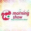 «Утро» на «Радио Югра»
