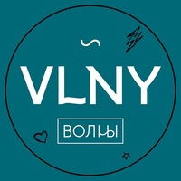 Логотип VLNY/ВОЛНЫ
