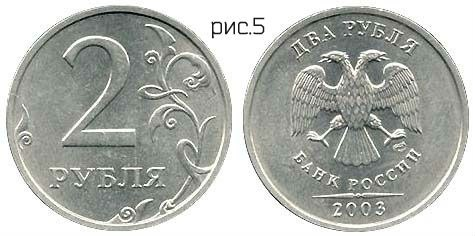 Все ценные монеты России в одном списке! | 1 и 1