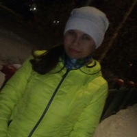 Алиса Македон