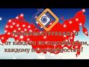 Промконструкция О Корпорация направляет Жизнь России и её народов в новое русло