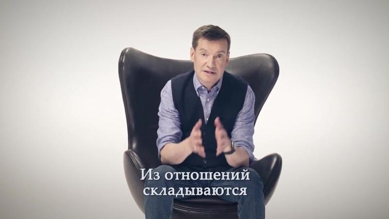 Авторский видеокурс «5 секретов счастливых отношений». Компания Business Relations