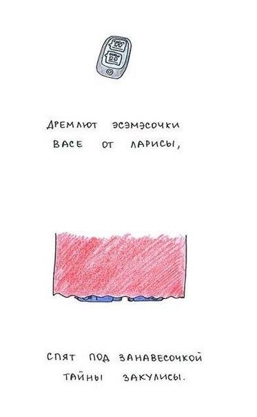 Daria Dvorzhetskaya |