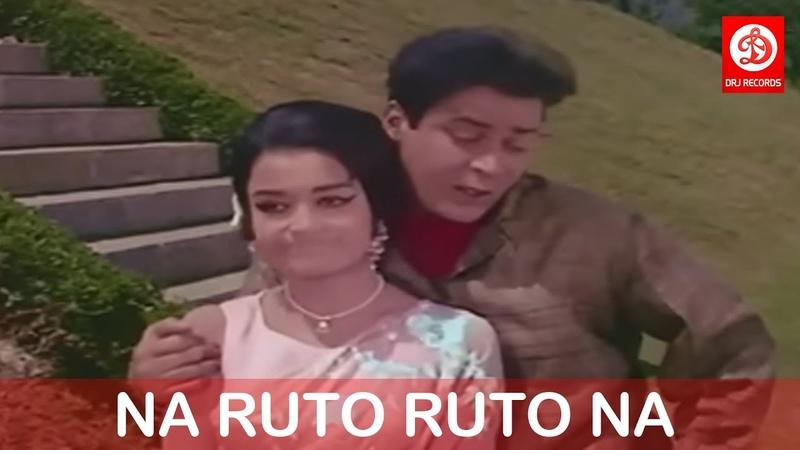 NA RUTO RUTO NA || Jawan Mohabbat || Hindi Romantic Song