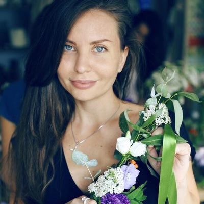 Varia Holban