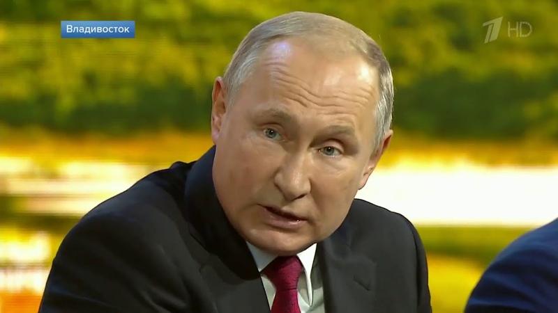 12.09.2018 Владимир Путин предлагает Японии еще в нынешнем году заключить мирный договор