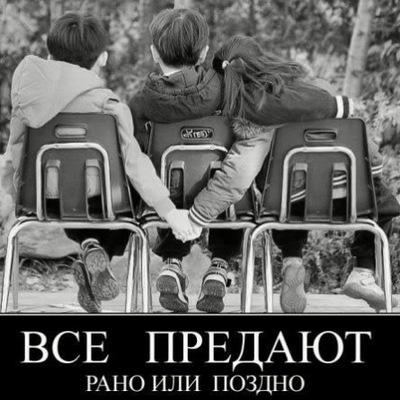 Дмитро Коритовський, 8 ноября 1985, Ивано-Франковск, id30110894