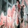 Искусство в городе: презентация и дискуссия