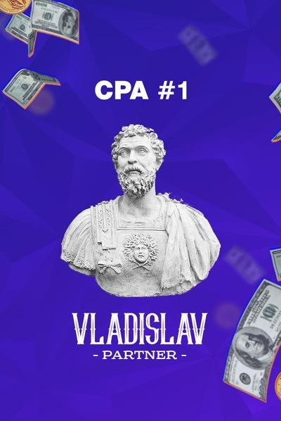 Владислав Родионович