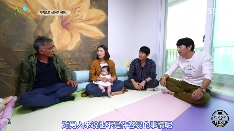 TV Show SBS How to eat and live well. ep.122 (02/10/2016)