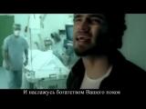 Ahmed Bukhatir - Ya Ummi (My mother) русские субтитры_HIGH.mp4